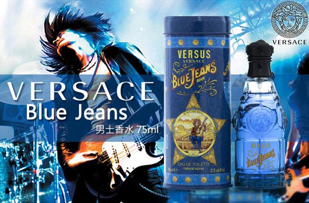 Versace Blue Jeans – Miss Luxury