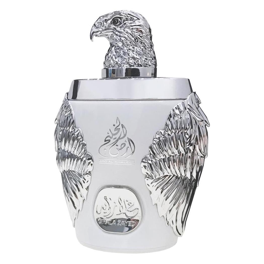 Ghala Zayed Luxury Silver EDP